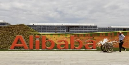 Real estate Alibaba